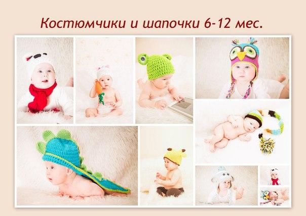 Аксессуары для детской фотосессии своими руками